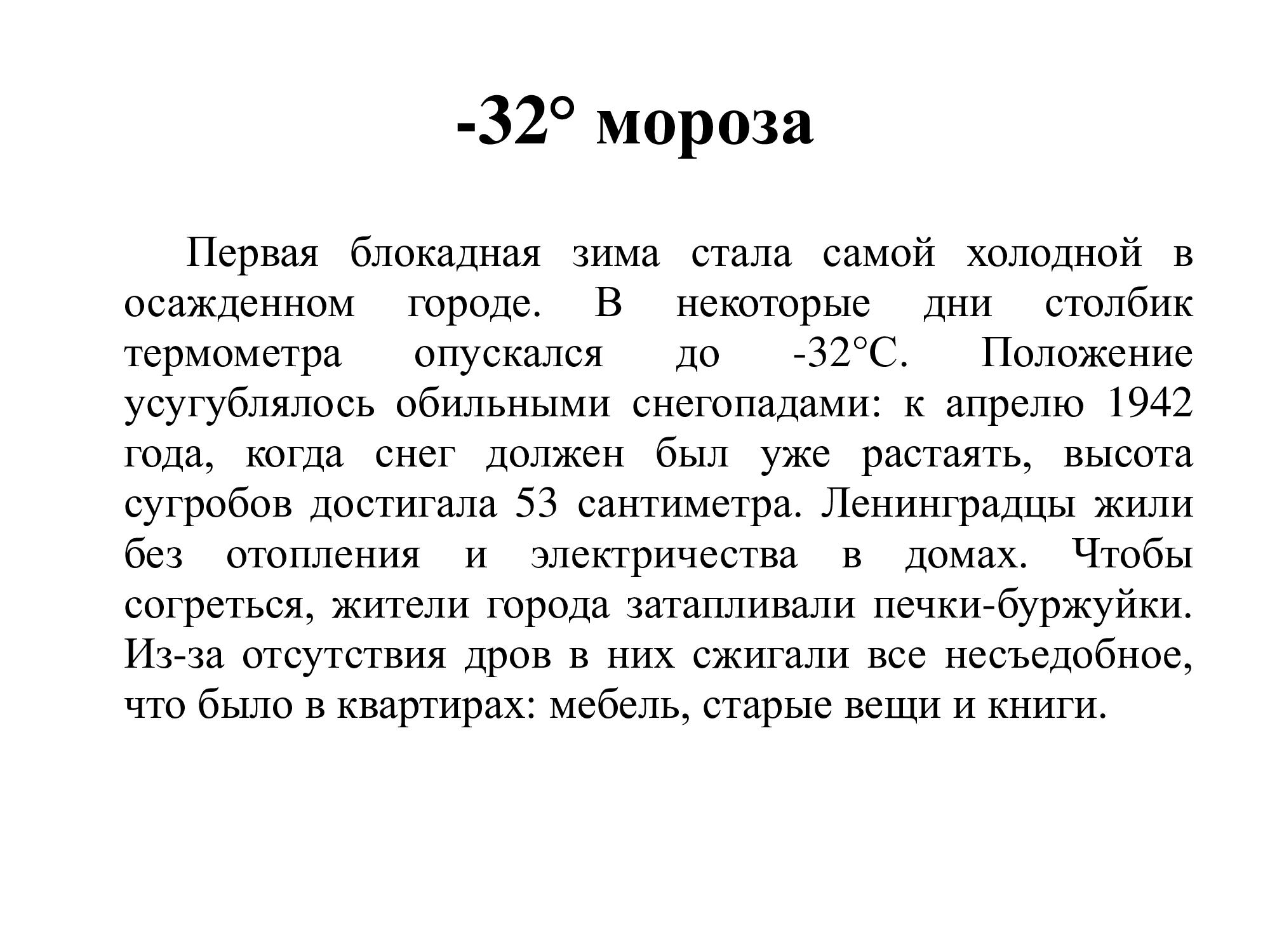 3af6ebb67fe6e6212dd3fef85cada416-13
