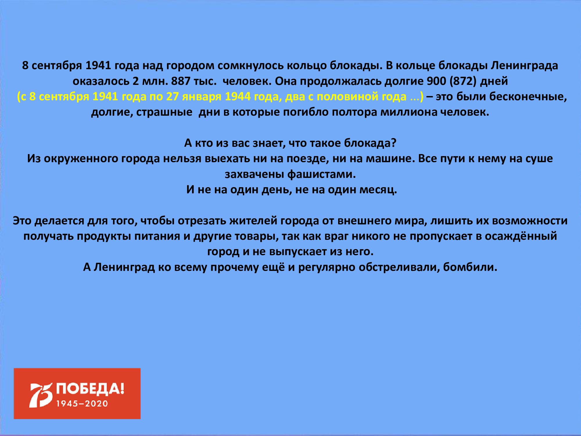 d0c72adb229896c2a1bf53851fffe973-1