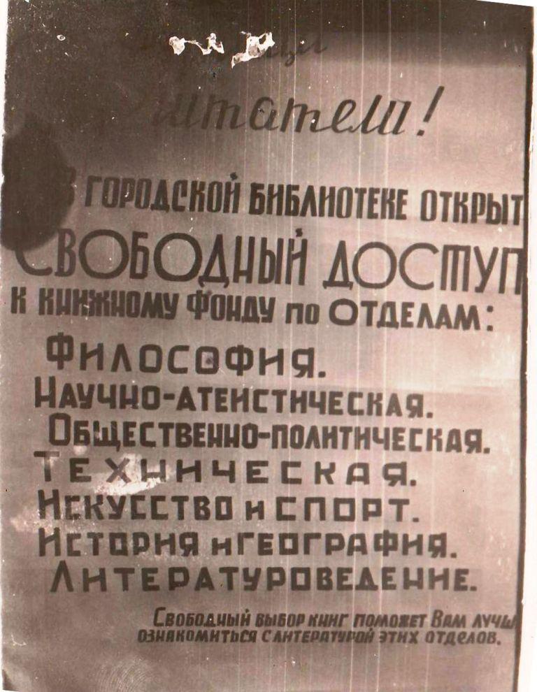 svobodnyj-1-a