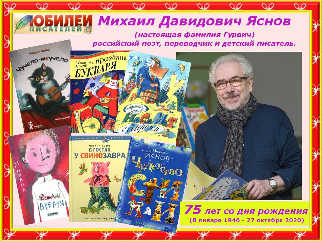 ФАЙЛ 3 Яснов Михаил xcf