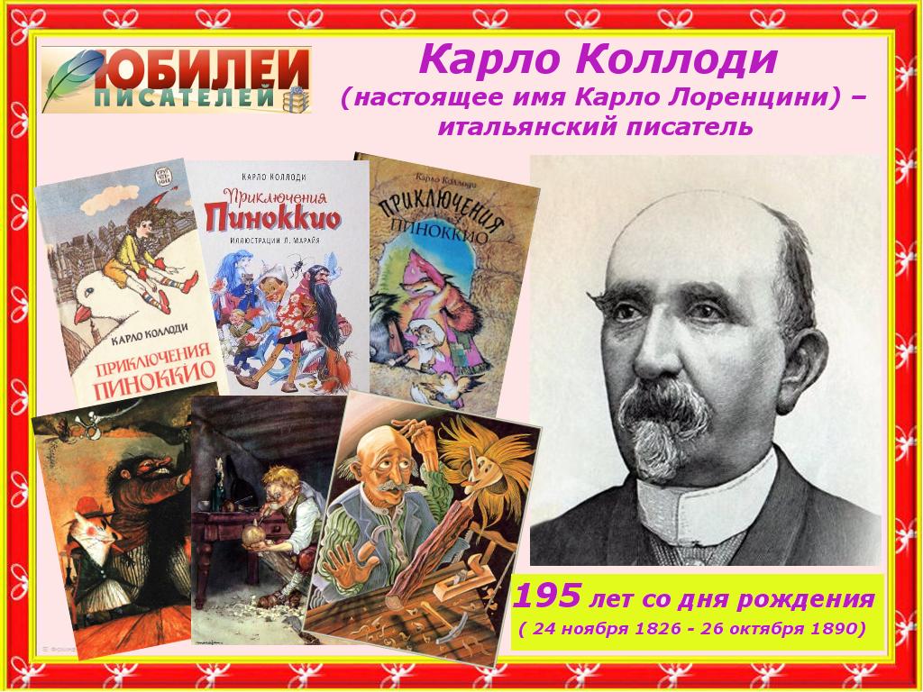 ФАЙЛ 38 КОЛЛОДИ