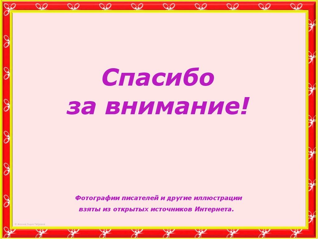 ФАЙЛ 42